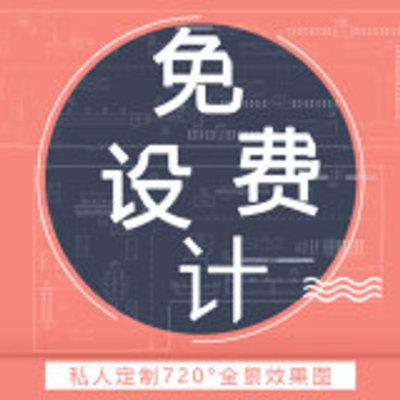 东莞雷火电竞平台公司免费设计的秘密