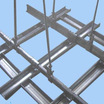 东莞的雷火电竞平台公司如何进行吊顶的安装